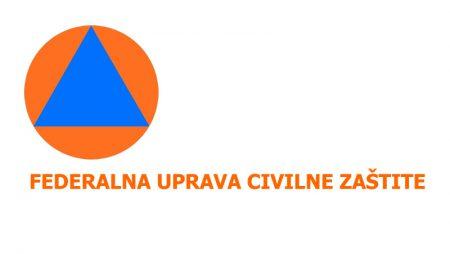 Poziv za dostavljanje komentara na Prijedlog Zakona o izmjenama i dopunama zakona o zaštiti od požara i vatrogastvu