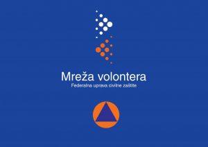 MREZA VOLONTERA – 5 DECEMBAR MEDJUNARODNI DAN VOLONTERA